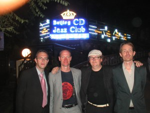Schackmates in Bejing and CD jazz Café in 2008